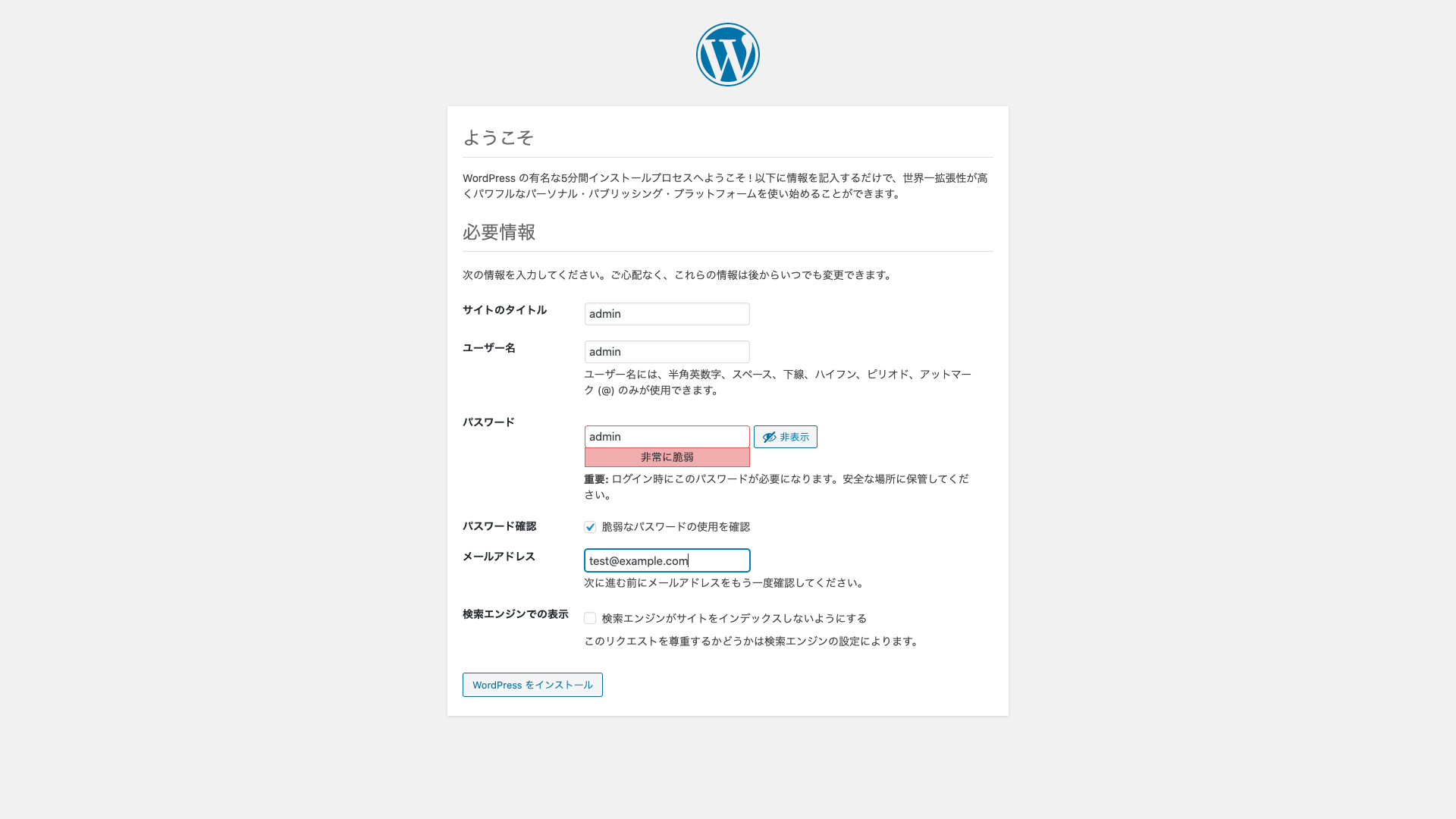 wordpress-config