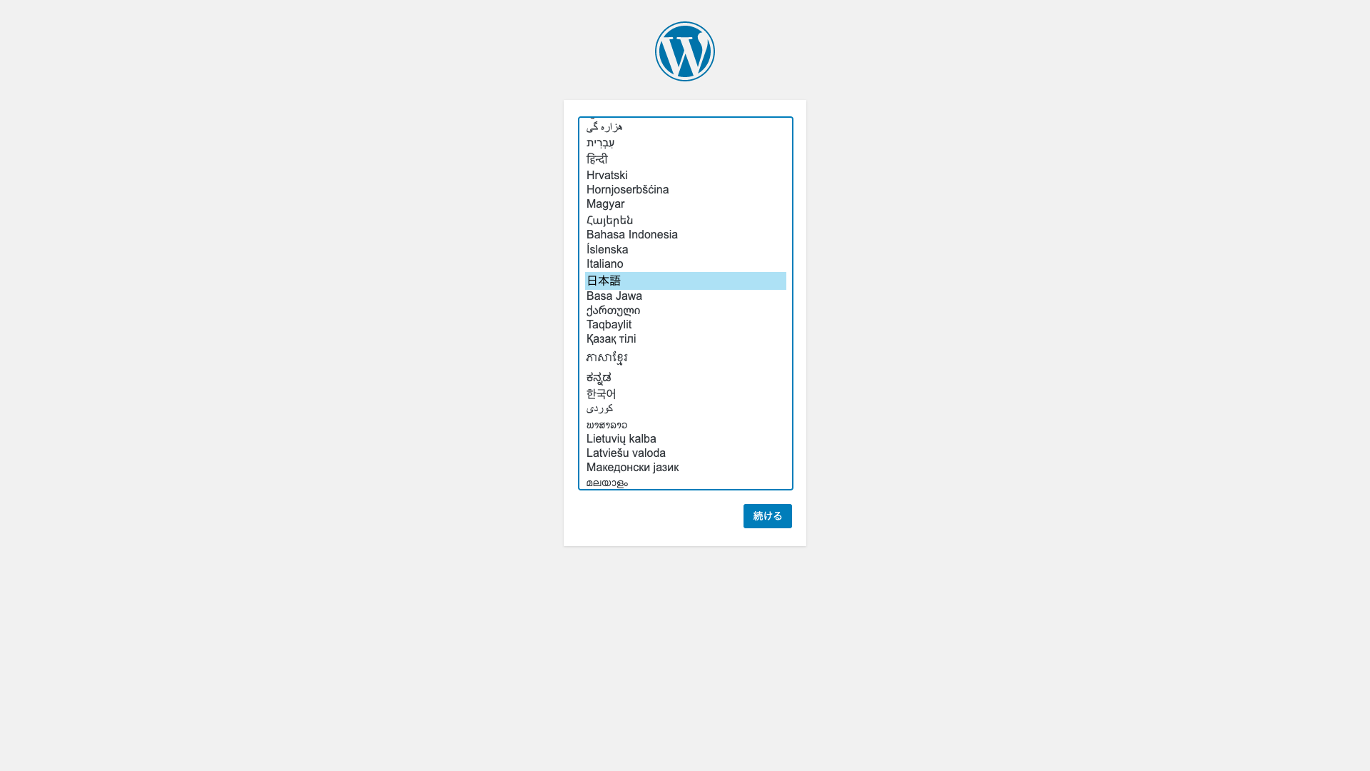 wordpress select japanese